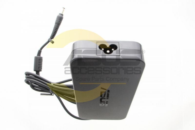 Special 120W PC charger
