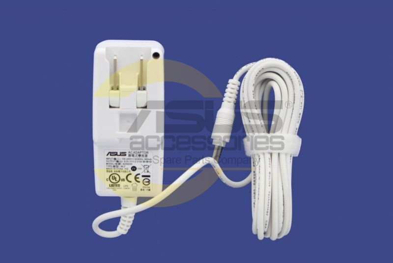 White Adapter 22W for Asus